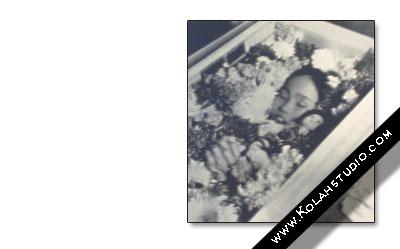 Sadako Sadaki