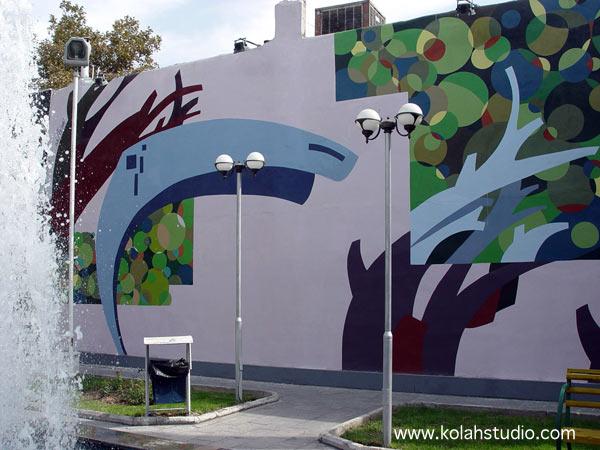 iran-legal-mural
