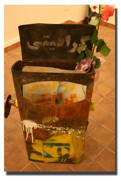 کار از  سی کی وان در گالری مهروا