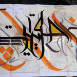 Arabic_Graffiti_Metro