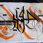 Arabic_Graffiti_Metro