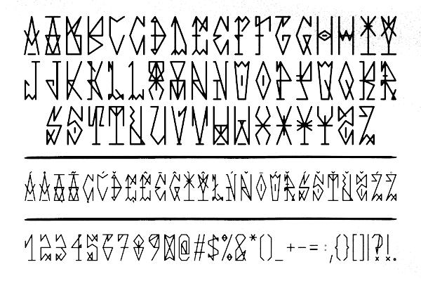 Pixacao-alphabet