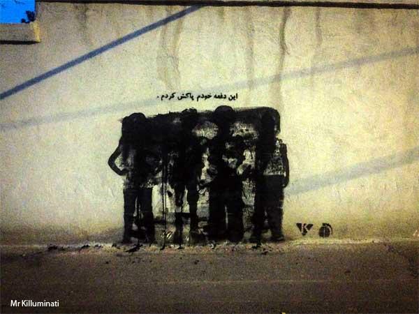 Mr_killuminati_streetart