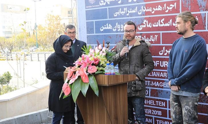 fintan Magee in Iran