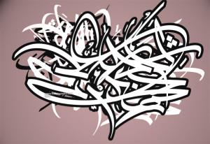 Islamic Graffiti by A1one