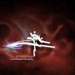 Arabic Calligraphy modern