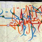 Calligraffiti on Metro Map